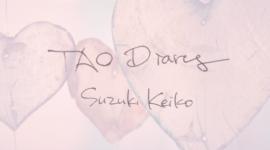 Tao Diary vol.5